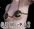 Genesis 8 に別フィギュアの服を着せる