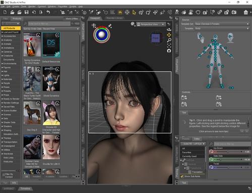 DAZ Studio PROの画面